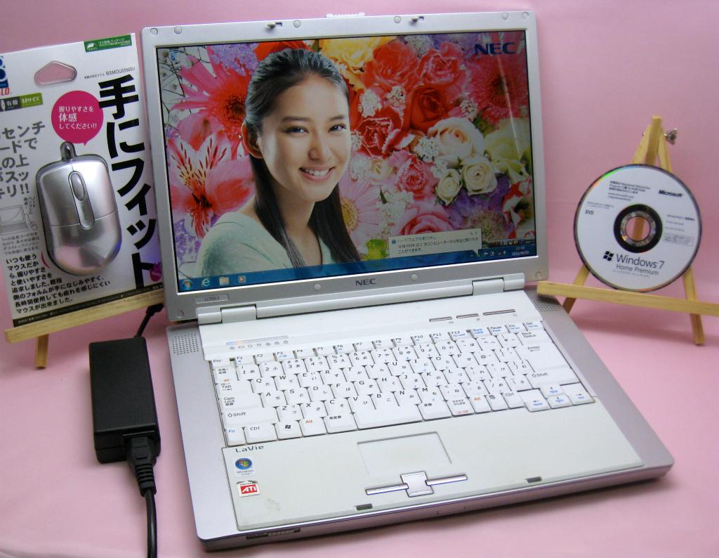 再生中古PCのイメージ